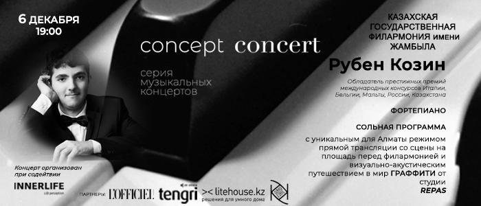Concept Concert 2