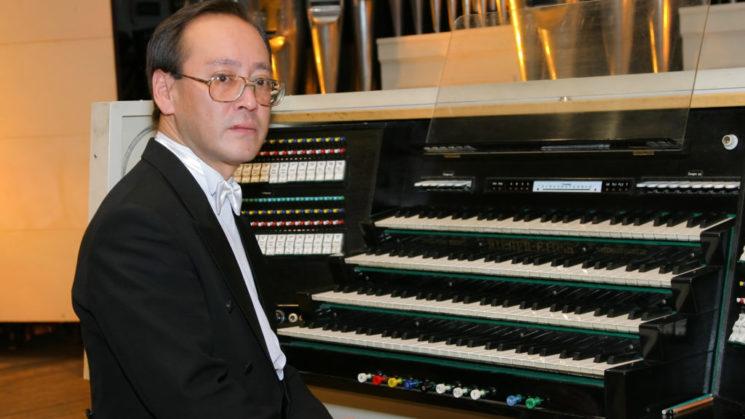 Рождественский концерт органной музыки