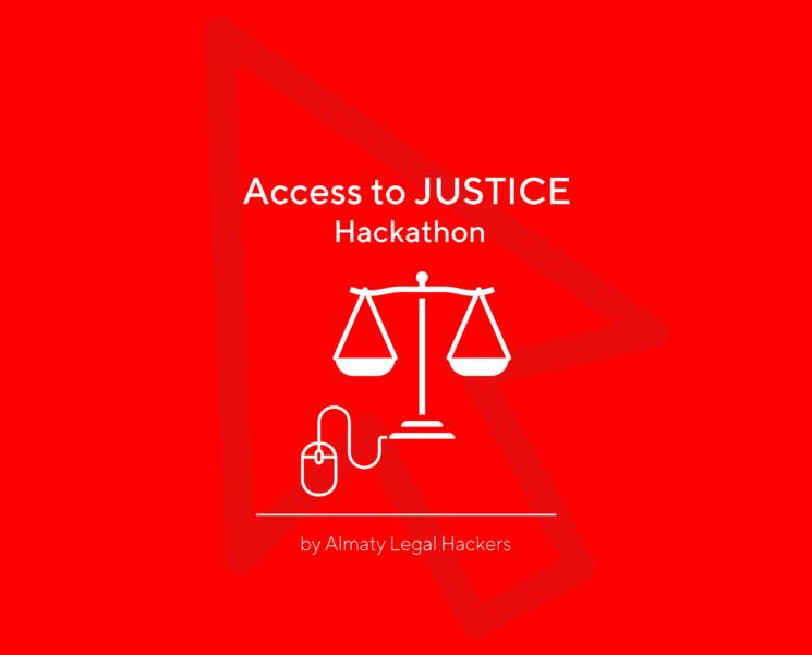 Хакатон Almaty Legal Hackers