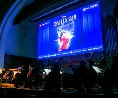 Киноконцерт «Волшебные мелодии»