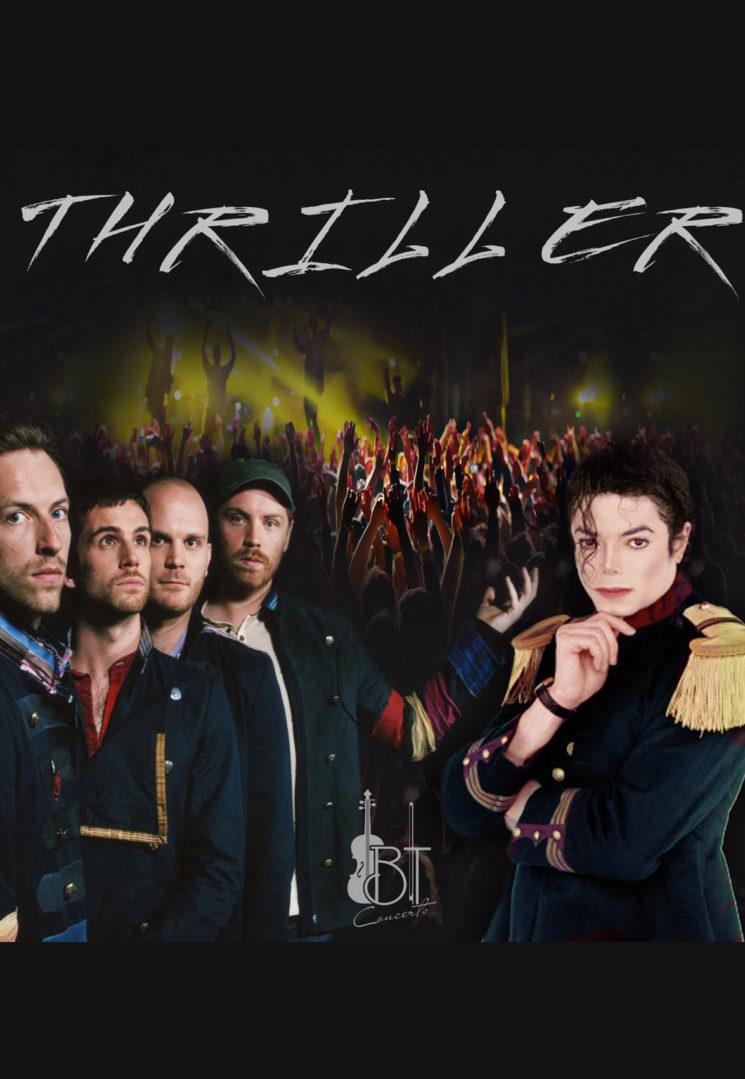 Концерт Thriller