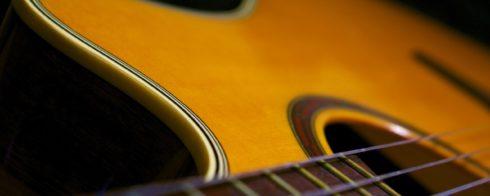 Концерт классической гитары «Струны души»