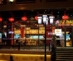 Новогодние корпоративы в J.Z. Peking Duck