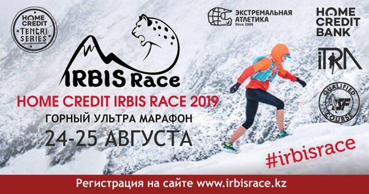 Irbis Race 2019