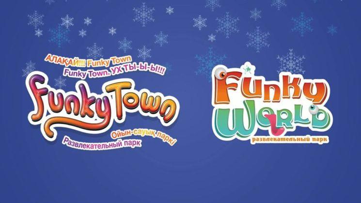 Новогодние утренники с Funky Town и Funky World