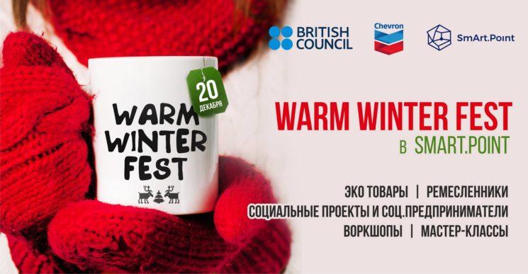 Warm Winter Fest