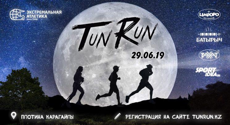 Ночной Забег Home Credit TunRun 2019