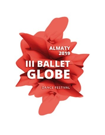 III Международный фестиваль Ballet Globe