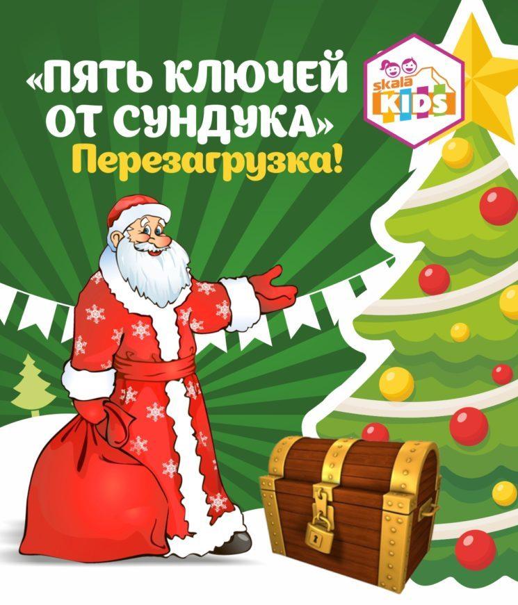10742u30239_pyat-klyuchey-ot-sunduka-745x871