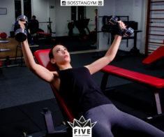 Сеть тренажерных залов Bosstan Gym