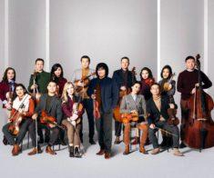 Концерт Almaty Symphony Orchestra