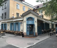 Кафе Hose & Josper