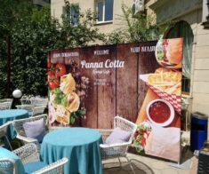 Кафе Panna Cotta