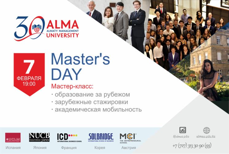 Презентация Master's Day