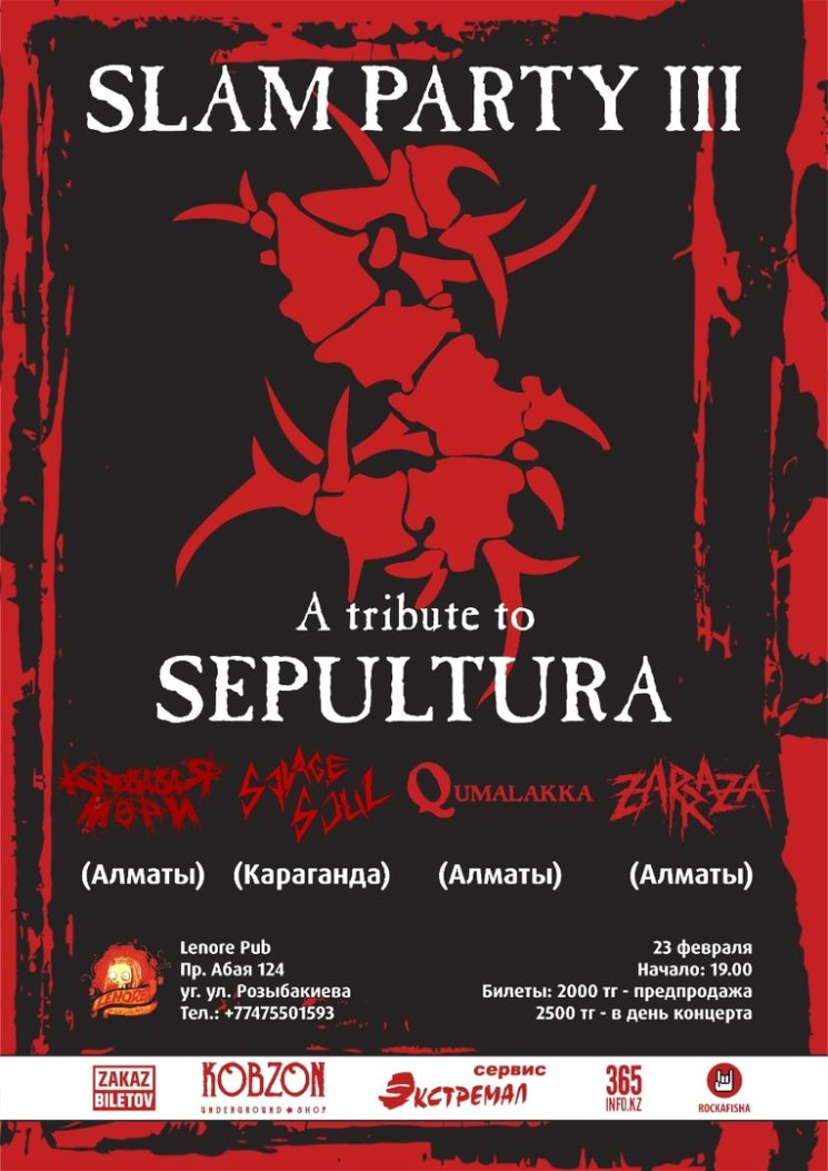 Slam Party III: Sepultura tribute