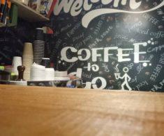 Кофейня Dombarista