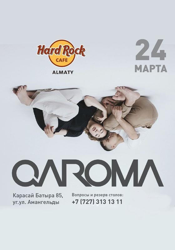 Концерт группы Qaroma