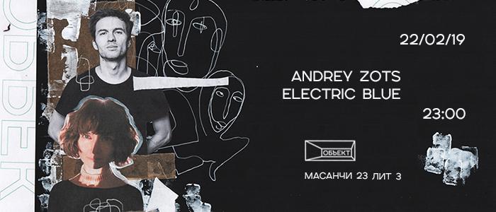 Андрей Зоц и Electric Blue