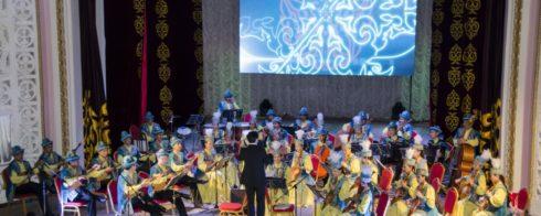 Концерт дирижера Абылая Тлепбергена