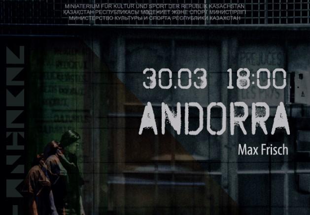 Спектакль «Андорра»