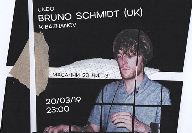 Выступление Бруно Шмидт