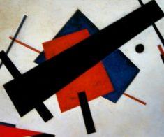 Лекция «Супрематизм, чёрный квадрат Казимира Малевича»