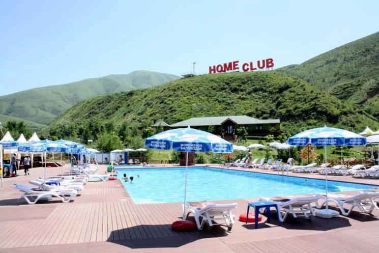 home-club