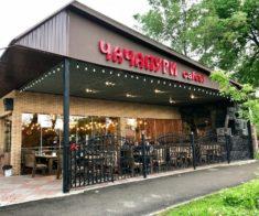 Ресторан грузинской кухни «Чачапури»