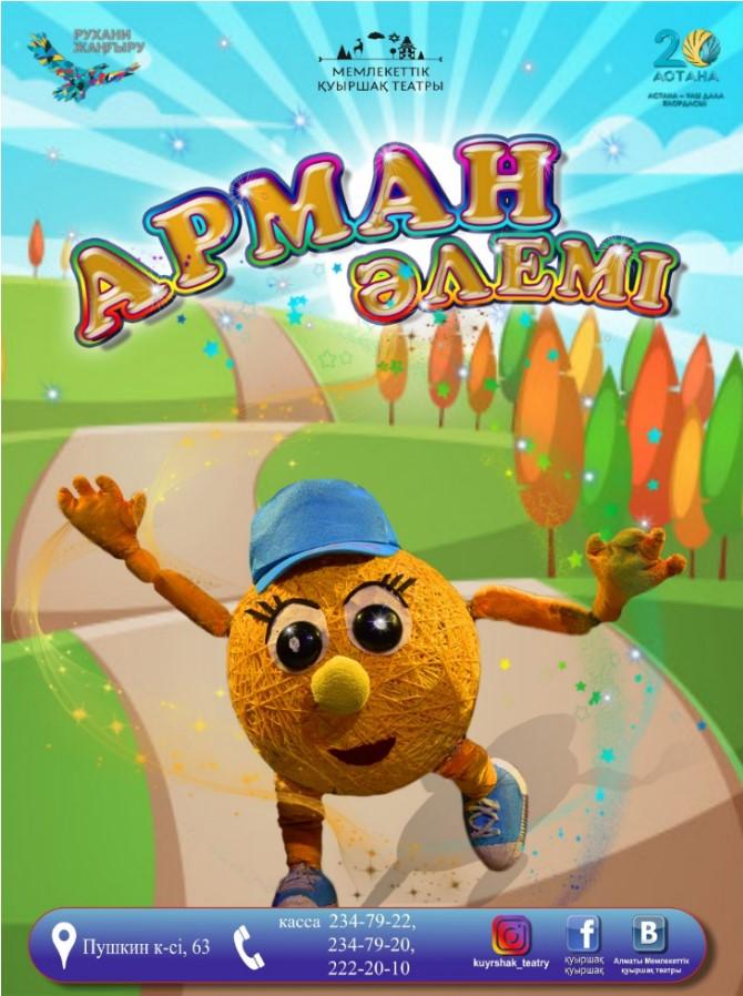 12011u30705_arman-alemy