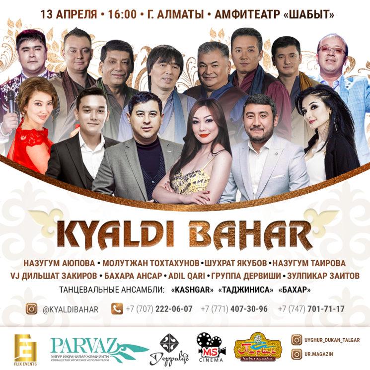 12096u30239_kyaldi-bahar