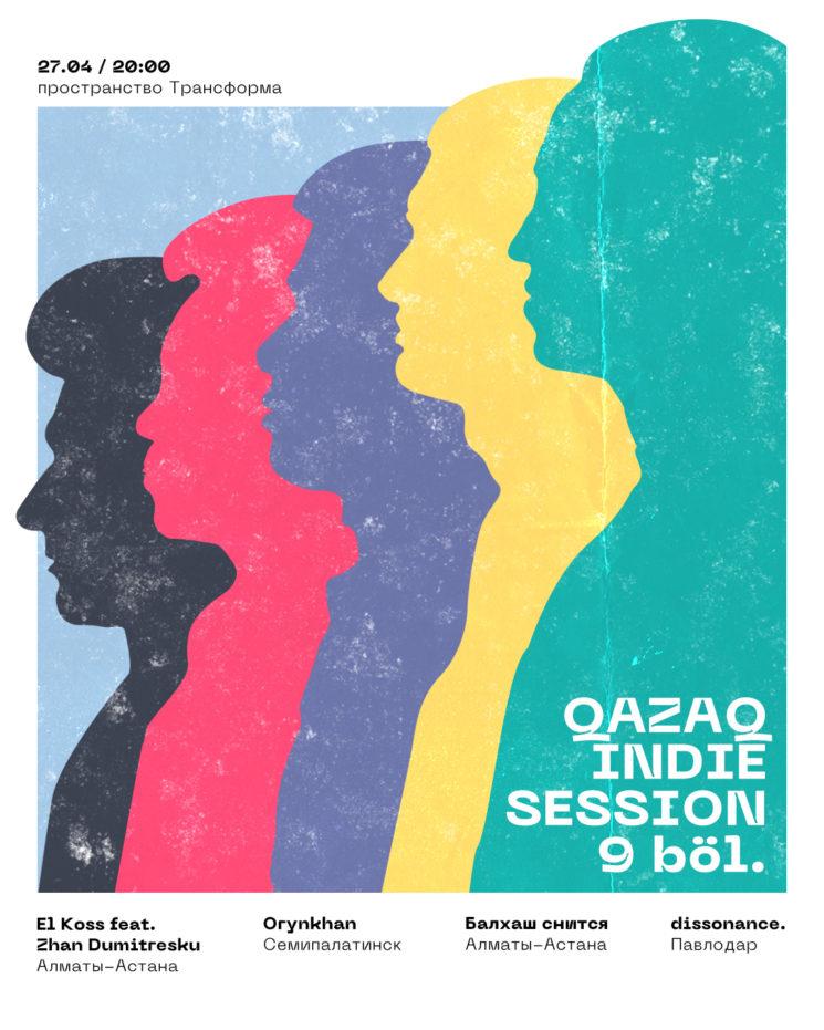 Qazaq indie sessions. 9 BÖL