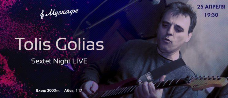 Tolis Golias Sextet Night LIVE