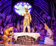 Спектакль «Алтын Адам»