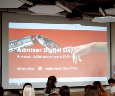 Admixer Digital Day