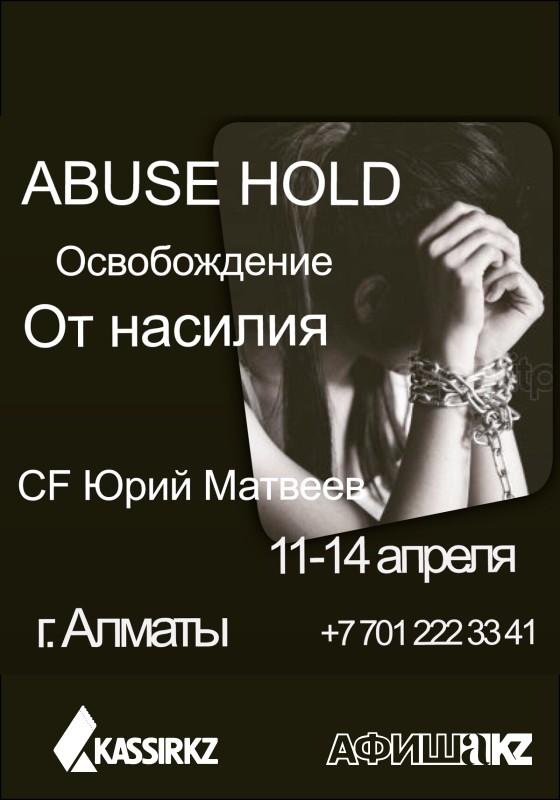 5839-jwfovkdd-1554369514