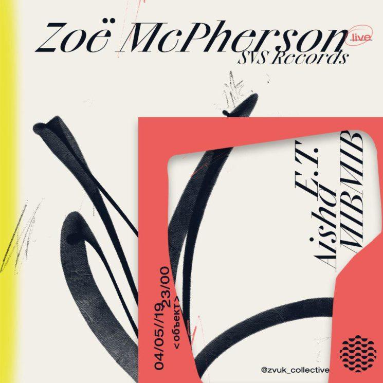 Вечеринка ZVUK: Zoё McPherson