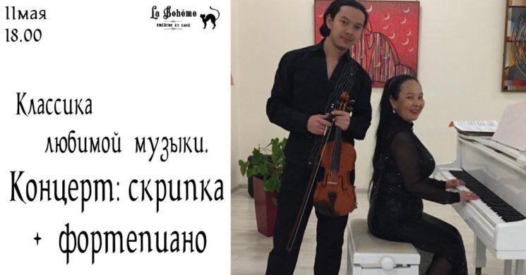12474u30239_klassika-lyubimoy-muzyki-2
