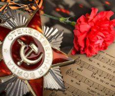 Концерт «Песни весны, песни Великой Победы…»