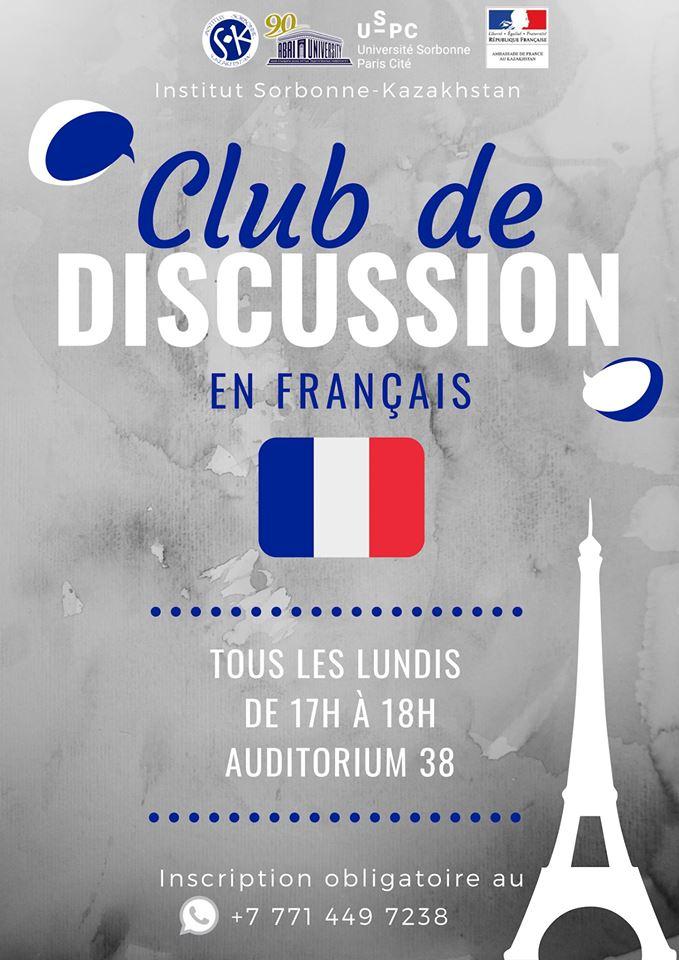 Разговорный клуб Club De Discussion