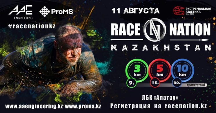 Race Nation Kazakhstan 2019