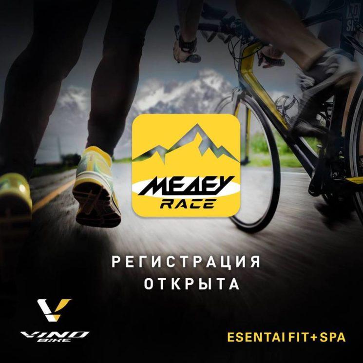 Medeu Race 2019