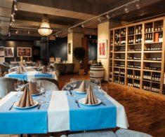 Ресторан La Rioja