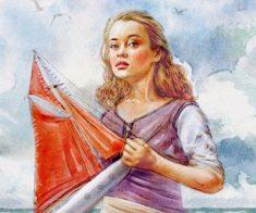 Спектакль «Алые паруса» (Гастроли КАТМК)
