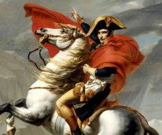 Лекция «Искусство Франции ХVIII века»