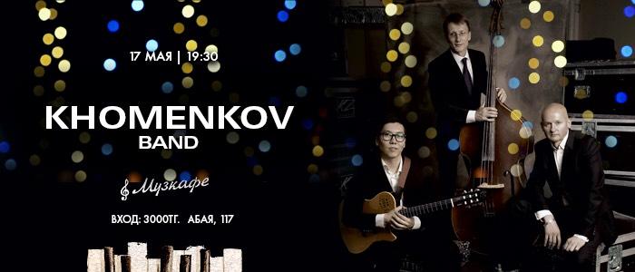 7320u30239_kontsert-khomenkov-band-2_0