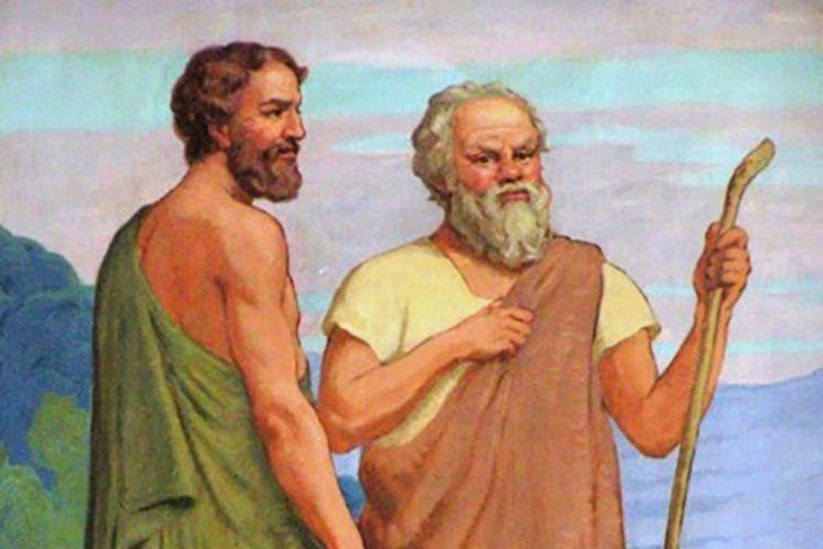 """Семинар """"Диалоги Сократа. Как находить ответы на важные вопросы?"""""""