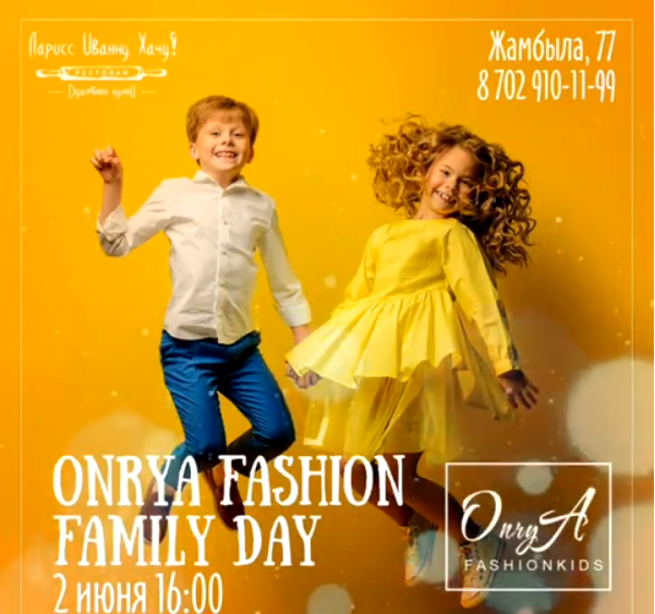 ONRYA Fashion Family Day