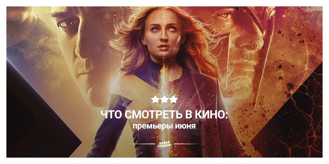 na-sajt