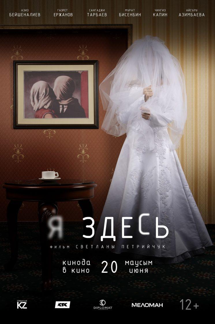 poster-osnovnoj