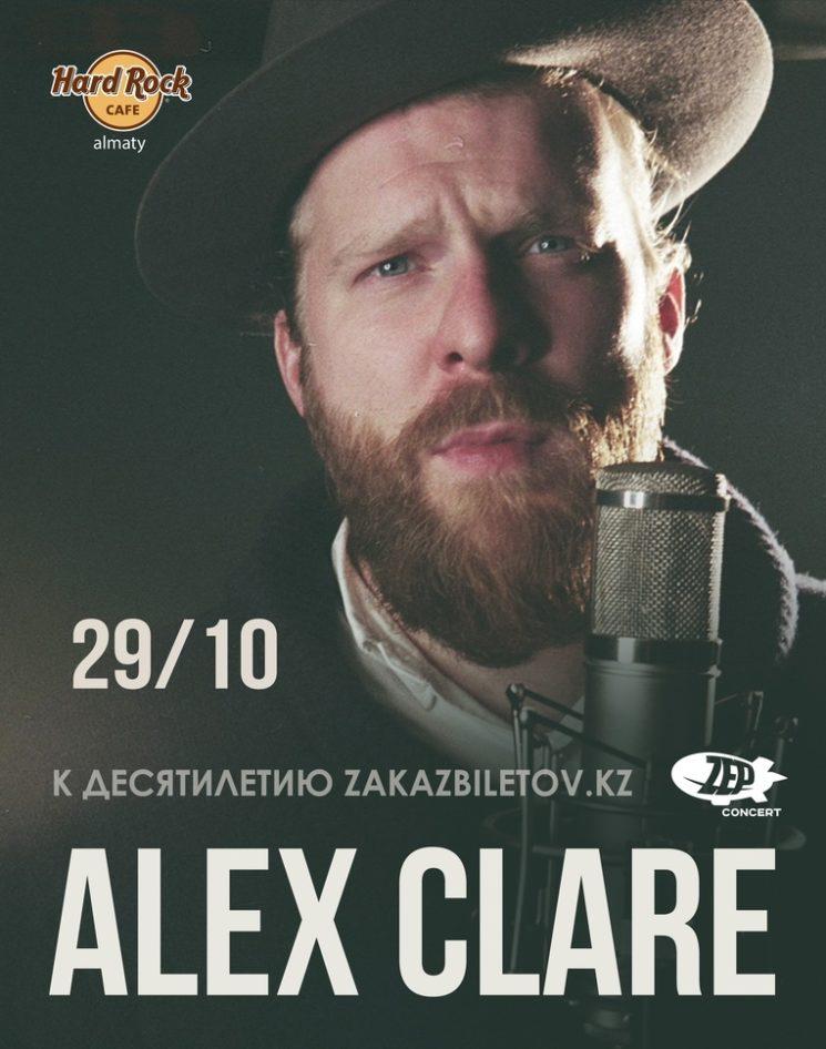 Концерт Alex Clare